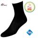 2 Paar dames sokken zwart klassiek