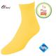 Dames sokken geel online kopen gele sokken bij sokkenplein.nl