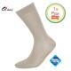 Heren sokken klassiek beige