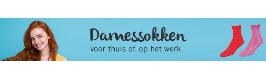 Sokken dames | Damessokken casual en zakelijk | Sokkenplein.nl